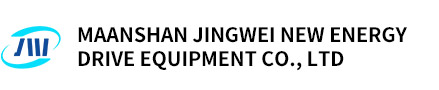 MAANSHAN JINGWEI NEW ENERGY DRIVE EQUIPMENT CO., LTD